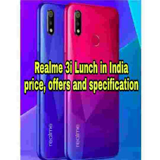 Realme 3i s first sell launch in India today start, these offers are available