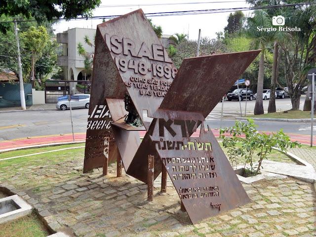 Close-up do Monumento Cinquentenário de Israel - Higienópolis - São Paulo