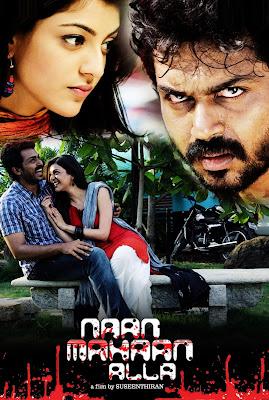 Naan Mahaan Alla 2010 Dual Audio Uncut BRRip 480p & 720p Movie