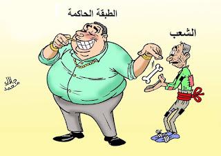 الفنان جلال محمد: كاريكاتير المجتمع 15871792_19791970061