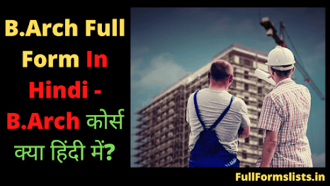 https://www.fullformslists.in/2021/06/barch-full-form-in-hindi-barch.html