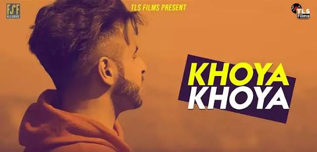 KHOYA KHOYA LYRICS – TKAY | NewLyricsMedia.com
