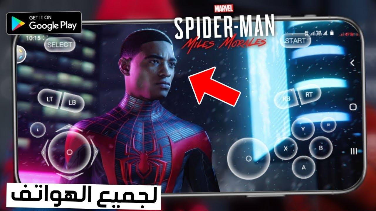 رسميا اول تجربة للعبة  Spider Man 4 نسخة PS5 و XBOX ONE للموبايل + رابط التحميل من ميديافاير مباشر