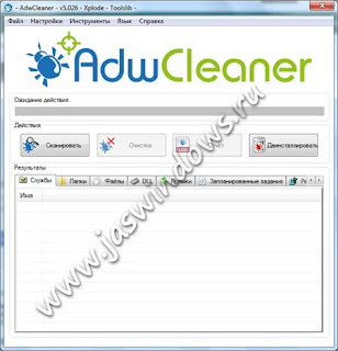 AdwCleaner 5.026