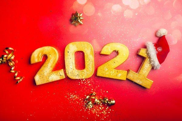Χρόνια πολλά και Καλή Χρονιά