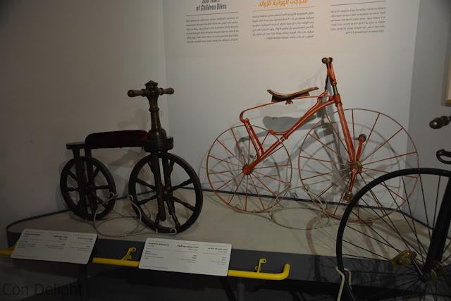 אופני ילים kids' bikes