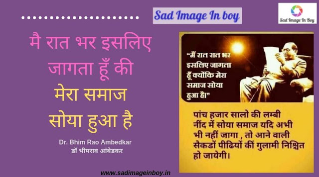 babasaheb ambedkar hd wallpaper mobile Download For Free