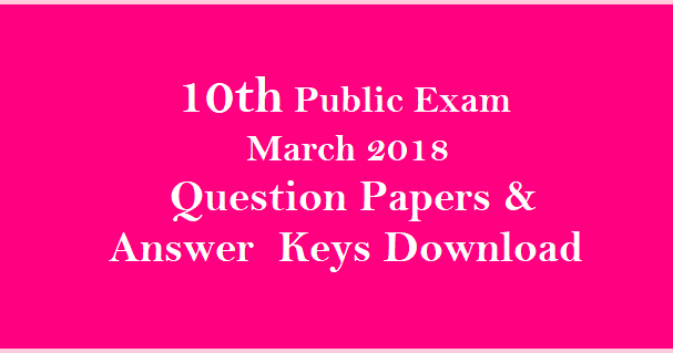 10th Public Exam March 2018 - Question Papers & Answer Keys Download