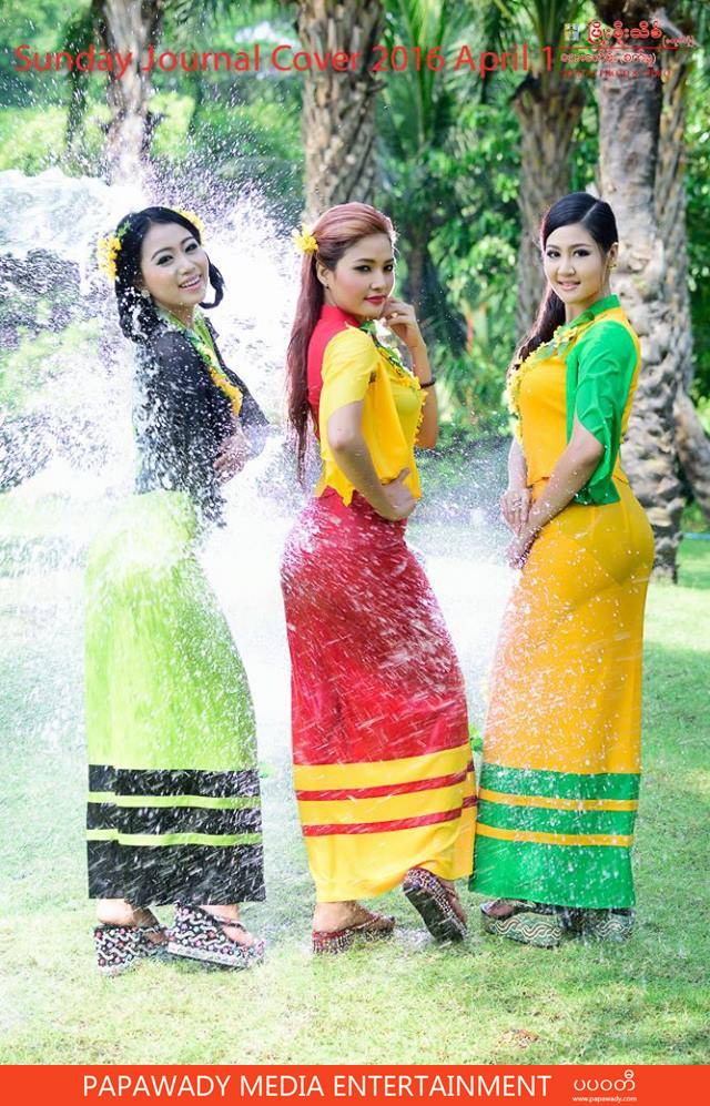 Marina , Shwe Poe Eain and Khay Set Thwin In Sunday Journal Cover Photoshoot for Thingyan