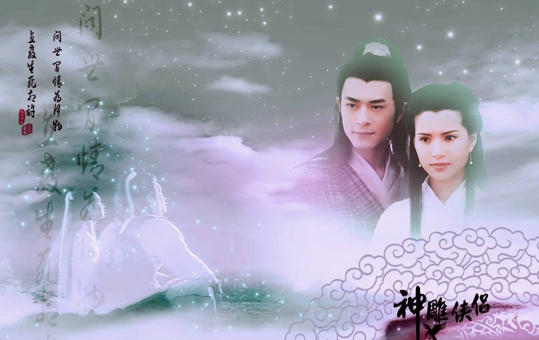 Tải phim Thần Điêu Đại Hiệp 1995 - Return Of The Condor Heroes TVB 720P - (2 Audio USLT - FFVN)