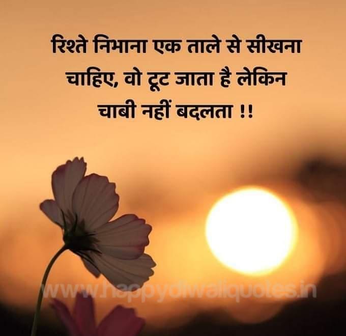 किस्मत वाली शायरी हिन्दी में । kismat wali shayari hindi me