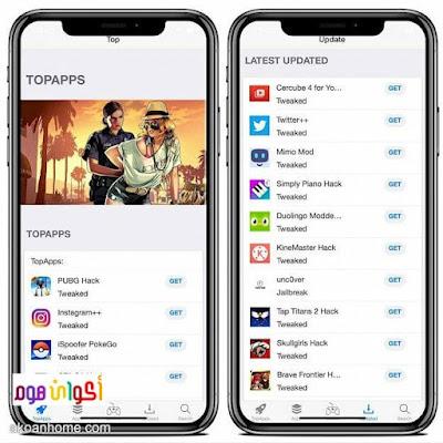 تحميل متجر TopStore للايفون لتحميل التطبيقات و الالعاب مجانا بدون جلبريك