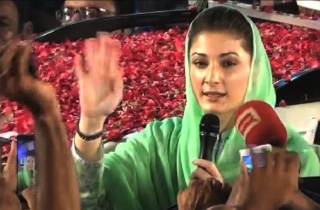 Non-bailable arrest warrants issued for Nawaz Sharif's children