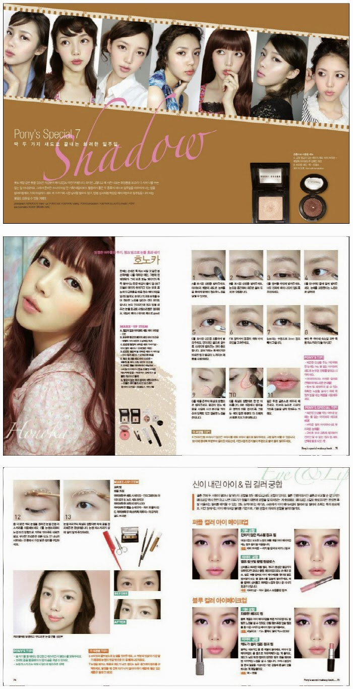 Korean Makeup Tutorials Step By Step Instructions With
