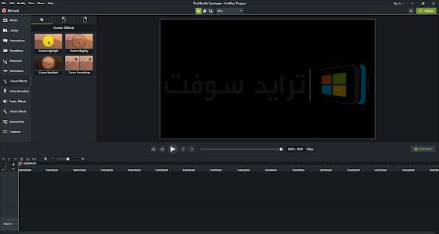 تنزيل برنامج كامتازيا لصناعة الفيديو للكمبيوتر كامل