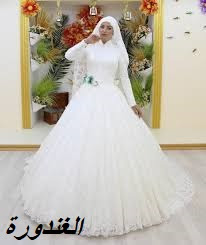 فساتين زفاف، 2021 بتصاميم ملكية