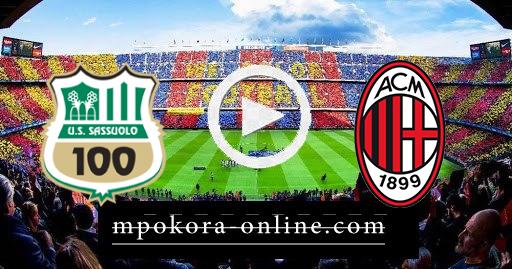 نتيجة مباراة ميلان وساسولو كورة اون لاين 21-04-2021 الدوري الايطالي
