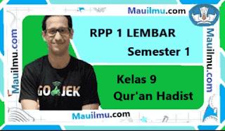 RPP 1 Lembar Qur'an Hadist kelas 9 semester 1 daring