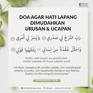 Doa Agar Hati Lapang Dimudahkan Urusan dan Ucapan - Doa Kajian Islam Tarakan