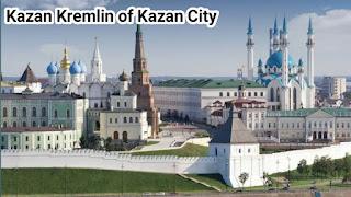 Kazan Kremlin of Kazan City Russia