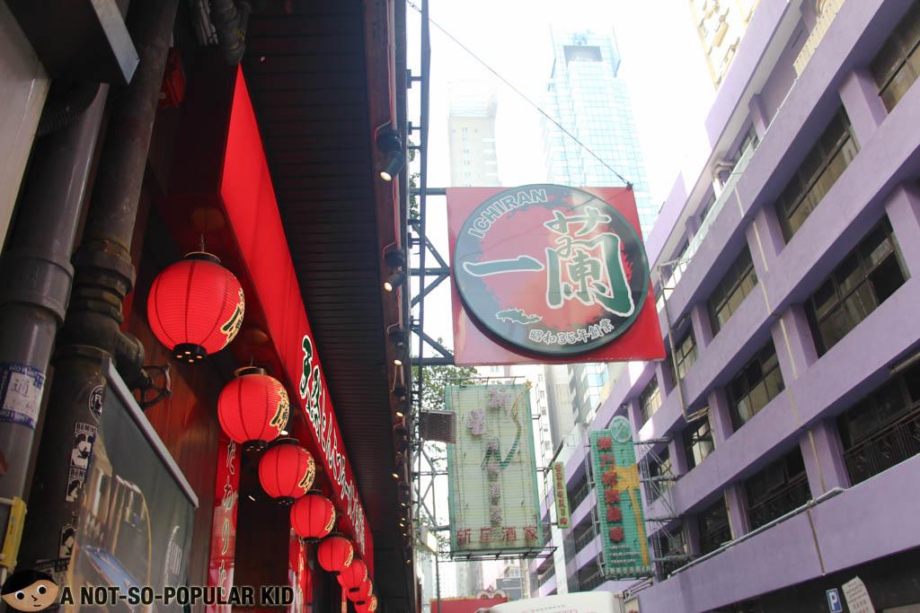 Japan's Famous Ichiran Ramen in Causeway Bay. Hong Kong - A Not-So-Popular Kid | Food Blog