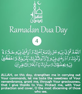 Grant Power to Carry Out Order [Daily Supplications for 30 Days of Ramadan] Dua Fourth Day of Ramadan 2018 (Ramzan 2018)=Grant Power To Carry Out Order of Allah