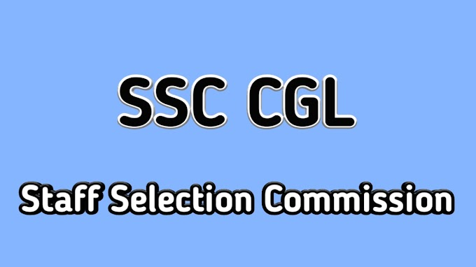 what is ssc cgl   How to prepare for ssc cgl