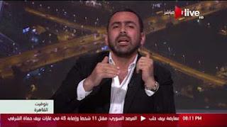 برنامج  بتوقيت القاهرة حلقة السبت 4-3-2017