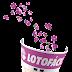 ►Lotofácil / Sorteio 1443 (02/12/16)