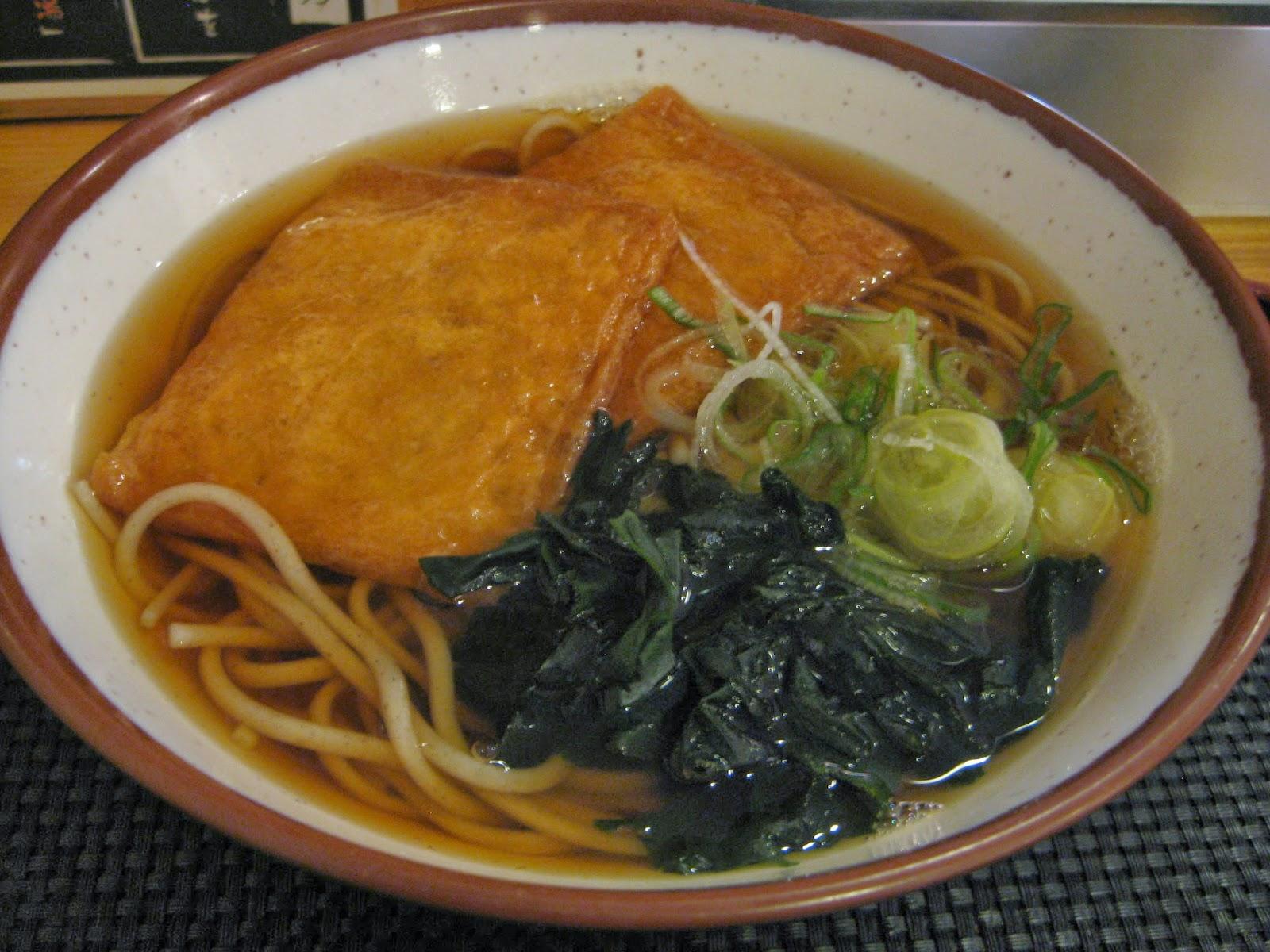 Tokyo - Kitsune udon