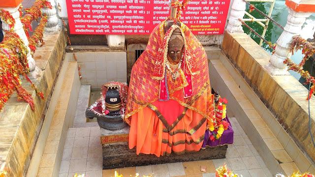 amarkantak -ma narmda udgam sthal , amrkantak tourist place in hindi, anuppur tourism in hindi