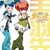 [BDMV] Minarai Diva Vol.3 [141203]