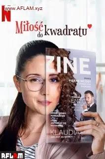 فيلم Squared Love 2021 مترجم اون لاين