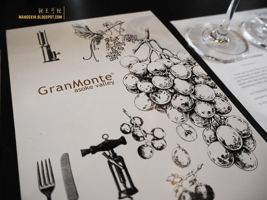 [考艾行程篇] GranMonte Vineyard 考艾景点
