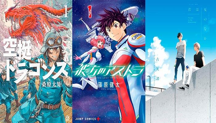 Licencias Milky Way Ediciones: Kuutei Dragons, Kanata no Astra y Kimi wa Natsu no Naka