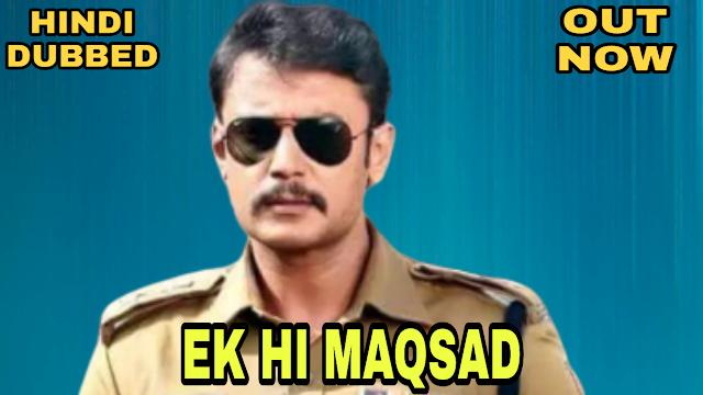 Ek Hi Maqsad (Hindi Dubbed)