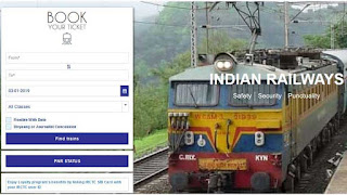 IRCTC Train Ticket Book Kaise kare