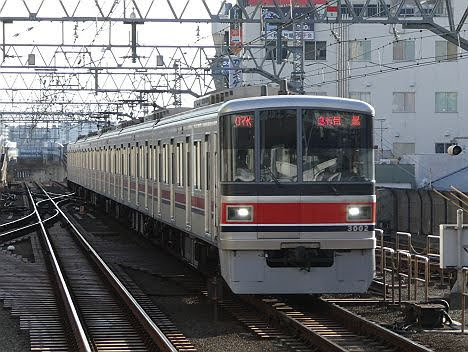 【22年前は桜木町へ!】東急3000系 急行 目黒行きに充当!