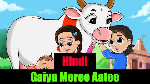 Gaiya Meree Aatee Hai Beautiful Hindi Poems For Kids with Lyrics and Images