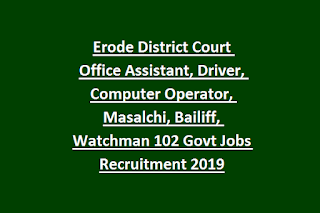 Erode District Court Office Assistant, Driver, Computer Operator, Masalchi, Bailiff, Watchman 102 Govt Jobs Online Recruitment 2019