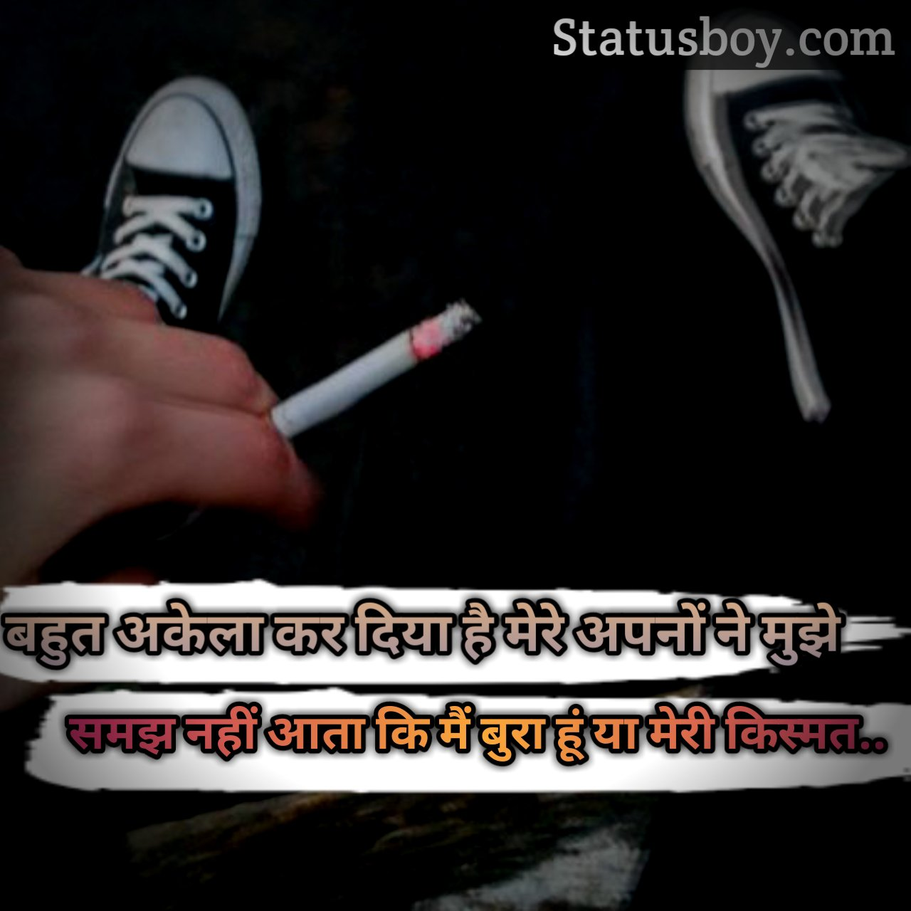 Sad Status In Hindi Font For Love