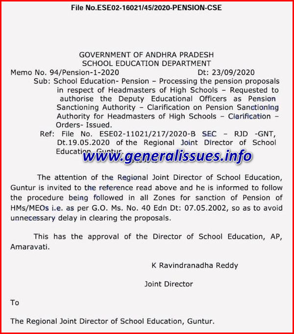 Clarification on Pension Sanctioning Authority for Headmasters of High Schools