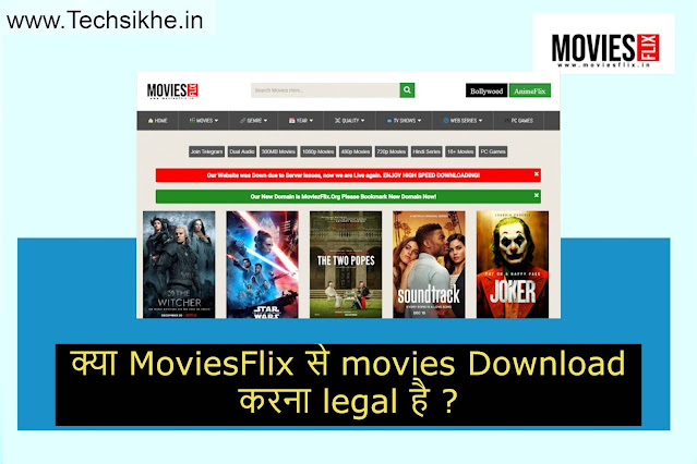Download Hollywood Movies Moviesflix