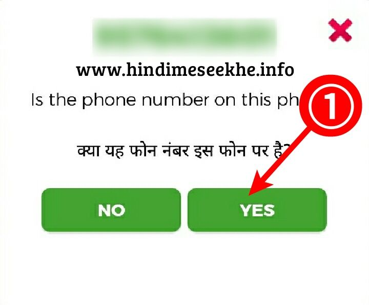 How-To-Make-Money-Online-Without-Paying-Anything-In-Hindi
