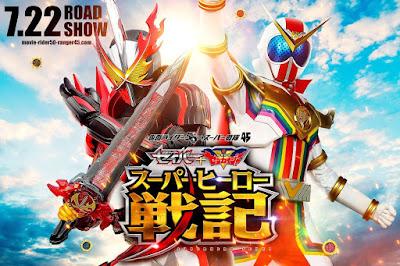 Kamen Rider Saber + Kikai Sentai Zenkaiger: Superhero Senki Official Trailer