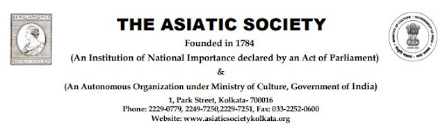 Asiatic Society Previous Question Papers and Syllabus 2021– LDC, Junior Attendant