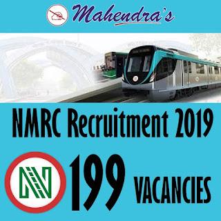 NMRC Recruitment 2019 | 199 Vacancies