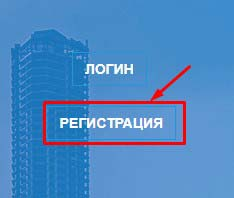 Регистрация в Wabnetic IT Capital LTD