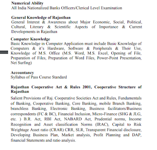 Rajasthan Cooperative Bank Banking Assistant Exam Syllabus 2019-Rajasthan DCCB Manager Jobs Exam Pattern and Syllabus