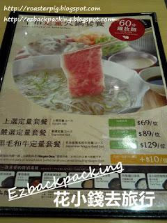牛陣任食火鍋菜單